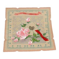 """Large 'To My Sweetheart' Embossed Valentine 7 1/2"""" x 7 1/2"""""""