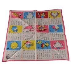 Mint 1965 Calendar Handkerchief
