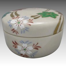 Japanese trinket box Floral Motif Signed Gold red green