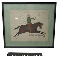 Equestrian Art Watercolor Antique Rider Asian India