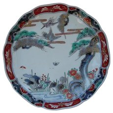 Imari Shallow Scenic Bowl with Cranes Flying Overhead, Pond Benieath