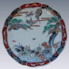 Imari Shallow Scenic Bowl with Cranes Flying Overhead, Pond Benieath