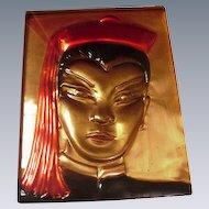 Tooled Copper Plate Plaque of Chinese Man, Wanda Irwin Original , California, 1948