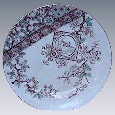 "Ridgway's ""Dado"" Brown Transferware Plate"