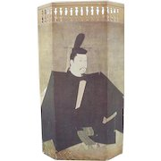 Toleware Trash Can with Asian Figure on Front