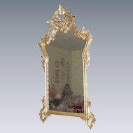 Ornate Gold Leaf Mirror with Basket Design