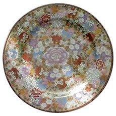 Japanese Satsuma Plate, Floral Design