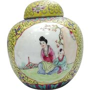 Chinese Imperial Yellow Ginger Jar with Two Figural Reserves