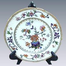 Porcelain Dinner Plate with Asian Design