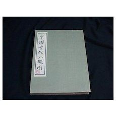 Hand-Painted, Chinese Book, Eight Noble Steeds & Their Riders