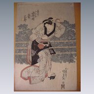 Fine Early Woodblock Print, Signed by Artist, Censer's Seal Displayed
