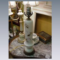 Vintage Bristol Glass Lamp on Brass Base, Made in Germany