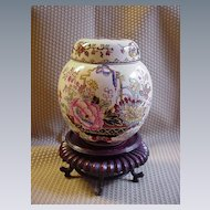 Mason's Ironstone, England, Tea Canister Brocade Pattern