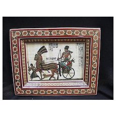 Vintage Framed Egyptian Scene Painted on Papyrus