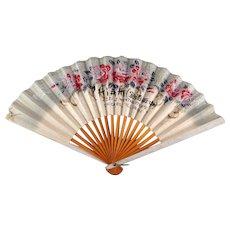 Chinese Restaurant Chicago Souvenir Paper Fan