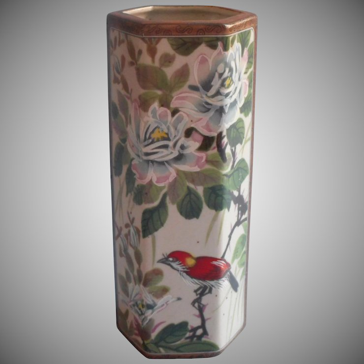 Andrea By Sadek Vase Asian Peonies And Birds Vintage China Pottery