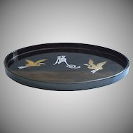 Vintage Lacquer Tray Black Metal Inlay Brass Oval Serving