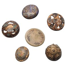 Antique Buttons Art Nouveau Small Sweet Metal Passementerie Celluloid - Red Tag Sale Item