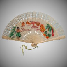 Vintage 1960s Hawaii Souvenir Fan Plastic Kitsch Hong Kong Airbrush Painted