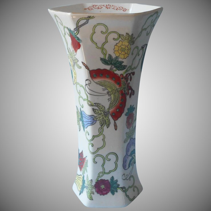 Andrea By Sadek Tall Vase Asian Butterflies Vintage China Pottery