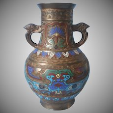 Champleve Enamel Vase Vintage Japan Japanese Cast Metal Chinese Style