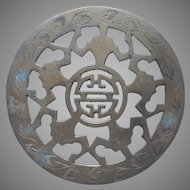 Brass Trivet Vintage Chinese Style Footed India