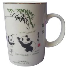Panda Pandas Mug Retired World Market