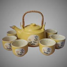 Otagiri Tea Set Teapot Yellow 6 Handleless Cups Vintage Stoneware