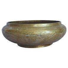 Chinese Brass Bowl Low Dragons Engraved Vintage Ikebana