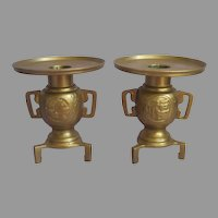 Brass Convertible Candlesticks Vintage Urn Shape Removable Wide Collars