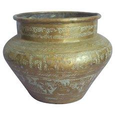 Egyptian Brass Pot Vase Large Vintage
