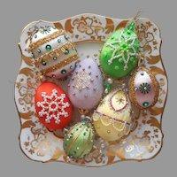 Bead Sequin 7 Vintage Christmas Tree Ornaments Egg Shape