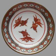 Brass Encased Japanese Porcelain Bowl Vintage Goldfish Hand Painted