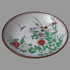 Brass Encased Japanese Porcelain Bowl Vintage Hand Painted