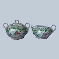 Famille Rose Type Porcelain Creamer Sugar Bowl Hand Painted Vintage
