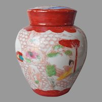 Geisha Ware Ginger Jar Vintage Japan Hand Painted Porcelain