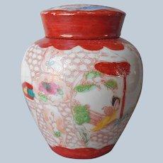 Geisha Ware Ginger Jar Vintage Japan Hand Painted Porcelain