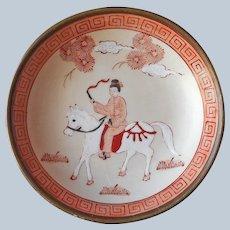 Porcelain Dish Encased In Brass Japan Hong Kong Rider Horse Vintage