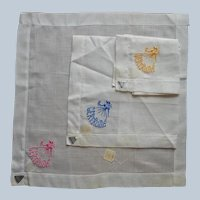 Gertrude Embroidered On 3 Vintage Unused Hankie Handkerchief Vintage