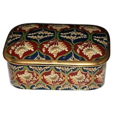 CHRISTIAN DIOR Tabriz Patterned Fine China Box with Lid - Jewelry, Covered Dish