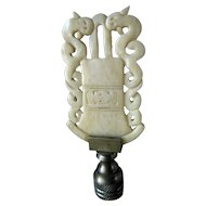Asian Chinese Carved Dragon Lamp Finial Jade Pendant