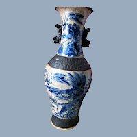 Early Antique Chinese Fu Foo Dog Dragon Vase