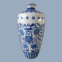 Large Chinese Blue Vase signed & with old label
