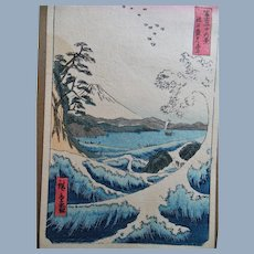 Antique Hiroshige Asian Japanese Postcard Size Woodblock Print