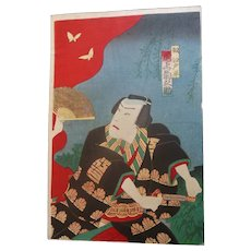 Old 1860s Japanese Samurai Woodblock Meiji Era Print First Edition