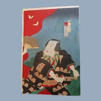 Old 1860s Japanese Woodblock Meiji Era Print First Edition