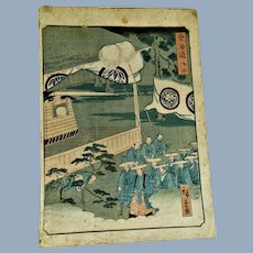 Antique Hiroshige Tokaido Series Half Plate Japanese Woodblock Print
