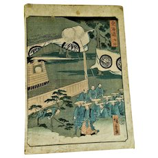 Antique Hiroshige Tokaido Series Half Plate Japanese Woodblock Print