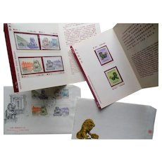 Chinese Stamp Album Book in Original Sleeve with extra stamps