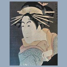 Large Antique Japanese Asian Woodblock Print Geisha with Calligraphy Brush